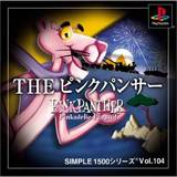 Simple 1500 Series Vol. 104: The Pink Panther: Pinkadelic Pursuit (PlayStation)