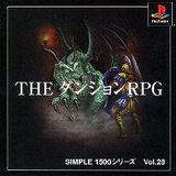 Simple 1500 Series Vol. 28: The Dungeon RPG (PlayStation)