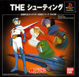 Simple Character 2000 Series Vol. 8: Kagaku Ninjatai Gatchaman: The Shooting (PlayStation)