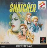 Snatcher (PlayStation)