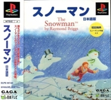 Snowman by Raymond Briggs, The (PlayStation)