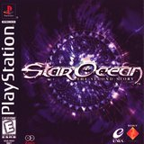 Star Ocean: The Second Story (PlayStation)