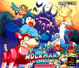 Super Adventure Rockman (PlayStation)