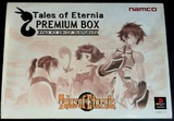 Tales of Eternia -- Premium Box (PlayStation)