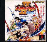 Tenchi wo Kurau II: Sekiheki no Tatakai (PlayStation)
