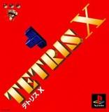 Tetris X (PlayStation)