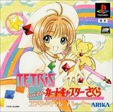 Tetris with Cardcaptor Sakura Eternal Heart (PlayStation)