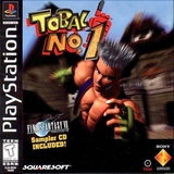 Tobal No. 1 (PlayStation)