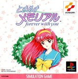 Tokimeki Memorial: Forever With You (PlayStation)
