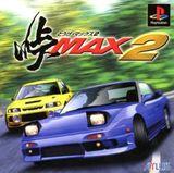 Touge Max 2 (PlayStation)