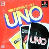 Uno (PlayStation)
