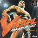 Virtual Pro Wrestling (PlayStation)