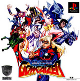Voltage Fighter Gowcaizer (PlayStation)