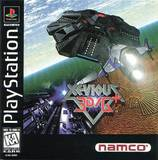 Xevious 3D/G+ (PlayStation)