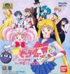 Bishojo Senshi Sailor Moon S: Quiz Taiketsu! Sailor Power Shuketsu (Playdia)