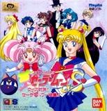 Bishoujo Senshi Sailor Moon S: Quiz Taiketsu! Sailor Power Kesshuu (Playdia)