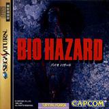 Biohazard (Saturn)