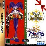 Christmas NiGHTS Into Dreams... (Saturn)