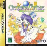 Cleopatra Fortune (Saturn)