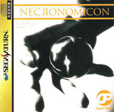 Digital Pinball Necronomicon (Saturn)