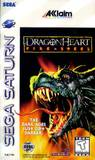 DragonHeart: Fire & Steel (Saturn)