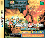 Dungeons & Dragons Collection (Saturn)