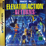 Elevator Action Returns (Saturn)