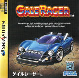 Gale Racer (Saturn)