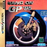 Hang On GP '95 (Saturn)