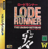 Lode Runner: The Legend Returns (Saturn)