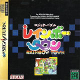 Logic Puzzle: Rainbow Town (Saturn)