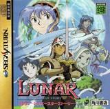 Lunar: Silver Star Story (Saturn)