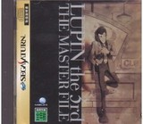 Lupin the 3rd: The Master File (Saturn)