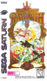 Magic Knight Rayearth (Saturn)