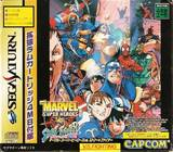 Marvel: Super Heroes vs. Street Fighter -- w/RAM (Saturn)