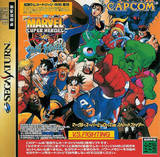 Marvel: Super Heroes vs. Street Fighter (Saturn)