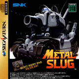 Metal Slug (Saturn)
