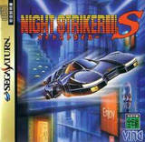 Night Striker S (Saturn)