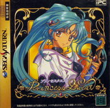 Princess Quest (Saturn)