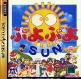 Puyo Puyo Sun (Saturn)