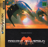 Radiant Silvergun (Saturn)