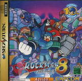 Rockman 8 (Saturn)