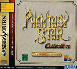 Sega Ages: Phantasy Star Collection (Saturn)