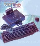 Sega Saturn NetLink (Saturn)
