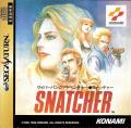 Snatcher (Saturn)