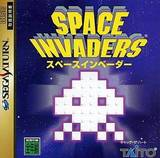 Space Invaders (Saturn)