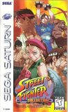 Street Fighter Collection (Saturn)