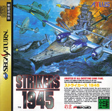 Strikers 1945 (Saturn)
