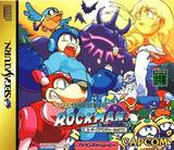 Super Adventure Rockman (Saturn)
