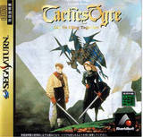 Tactics Ogre: Let Us Cling Together (Saturn)